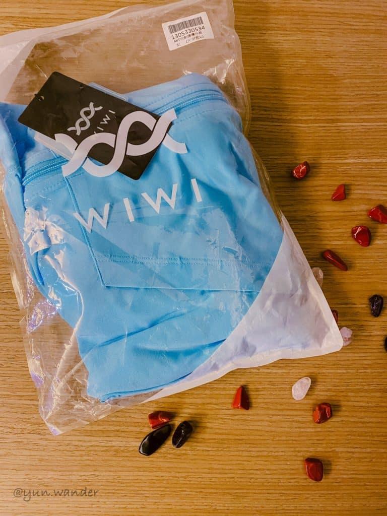 wiwi冰涼護膚外套開箱