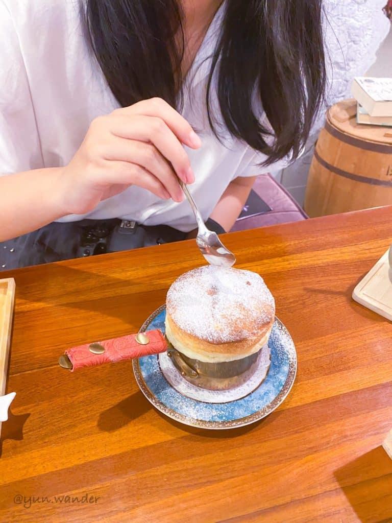 Coffee Cafe' 咖啡珈琲 5