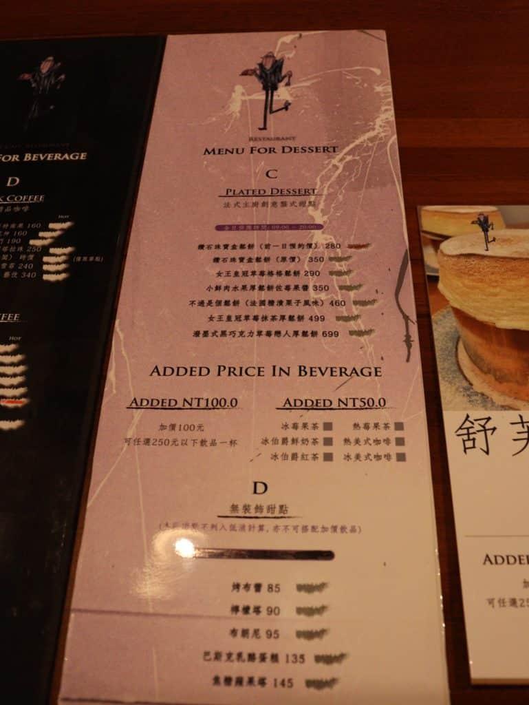 Coffee Cafe' 咖啡珈琲 3