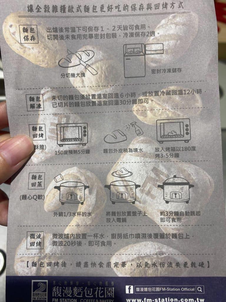 宅配防疫麵包箱 10